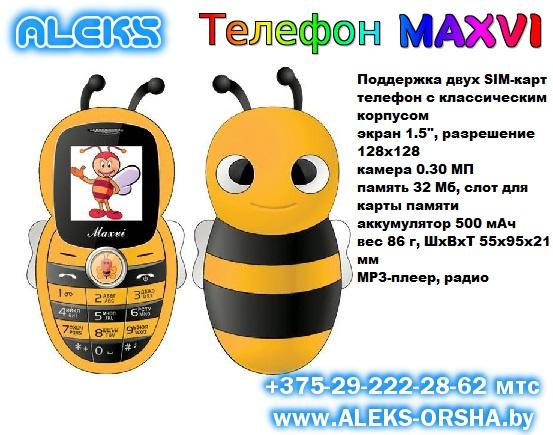 Телефон-пчела