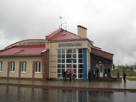 Автостанция в городе Докшицы.