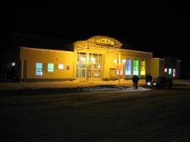 Новый 2011 год в Докшицах. Диско клуб Искра.